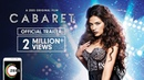 Cabaret Official Trailer A ZEE5 Original Film Richa Chadda Streaming Now On ZEE5