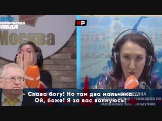 Я - ему, он - мне: Жириновский рассказал о первом сексуальном опыте с соседом
