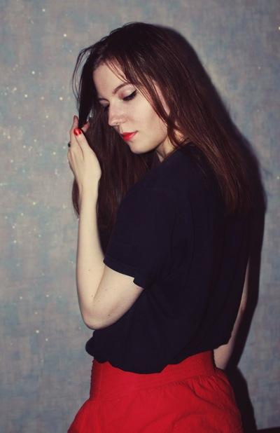 Наташа Шутова, 15 декабря 1992, Барнаул, id152013721