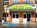 «Туймазы-Арена»