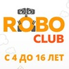 "Школа РоботоТехники ""Roboclub"" в Караганде"