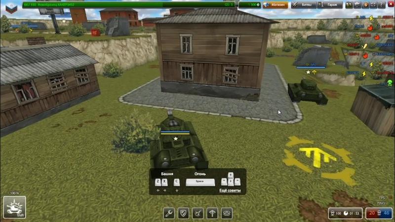 Новый ролик в игру Tanki Online