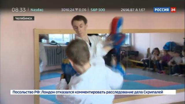 Новости на Россия 24 • В челябинской спортшколе тренеры начали голодовку, чтобы вернуть уволенного директора