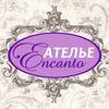 Encanto   Ателье одежда аксессуары Калининград  
