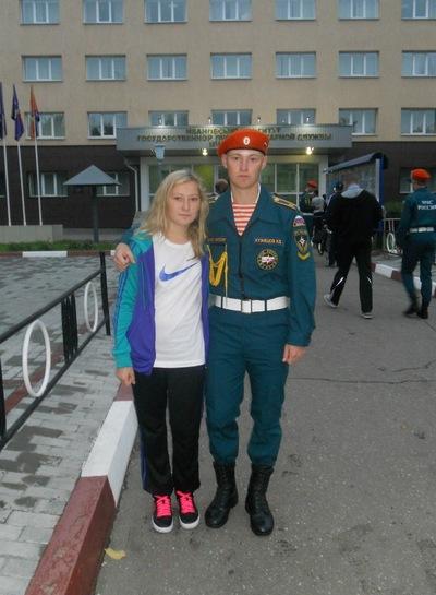 Наталия Кузнецова, 11 июня , Ижевск, id161373083