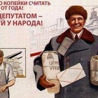 Алексей Виноградов, 3 февраля 1981, Нижний Тагил, id50056370