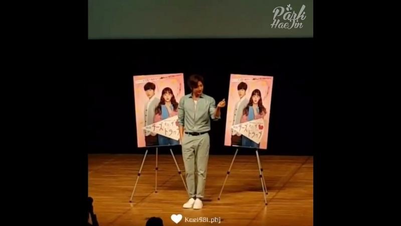 Хэ Чжин в Японии на продвижении фильма «Сыр в мышеловке»