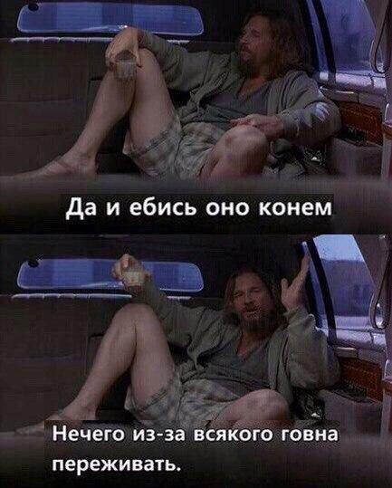 Фото №456239290 со страницы Алексея Мальцева