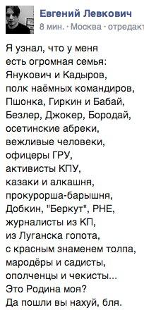 Украине нужны не только советы, но и практическая помощь, - Парубий - Цензор.НЕТ 678