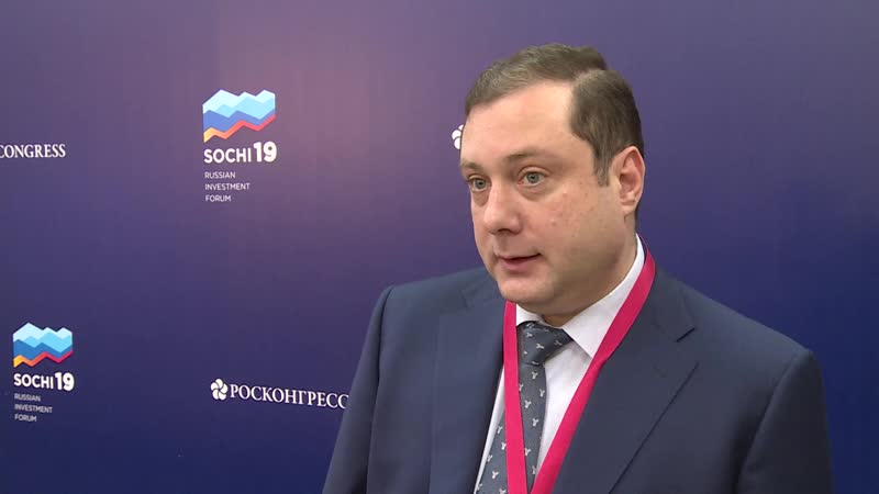 Губернатор Алексей Островский - о важности участия делегации Смоленской области в Российском инвестиционном форуме в Сочи