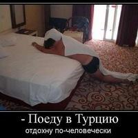 Марина Кушнир, 11 февраля 1986, Алчевск, id91181883