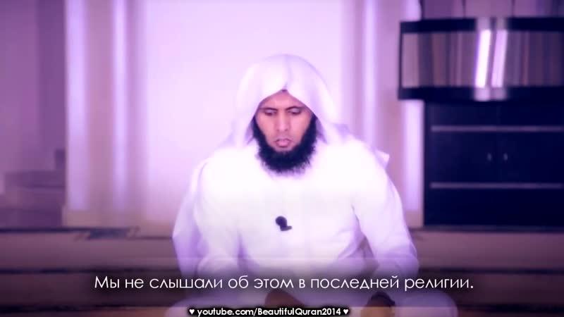 Мансур ас Салими Самый Красивый Коран الاستماع قراءة أجمل من القرآن الكريم للش