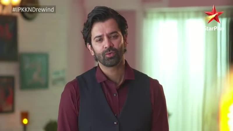Khushi aur Arnav ki anokhi love story phir se  IssPyaarKoKyaNaamDoon Starts Today.mp4