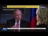 В. Путин: Не надо учить нас жить.
