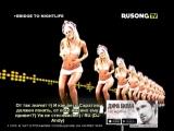 Makhno Project Дотянуться до звёзд (RUSONG TV)