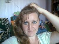 Валентина Черкашина, 7 декабря 1984, Харьков, id157894437