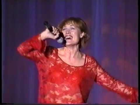 Сольный концерт Любови Розе 2002.12.08 ГДК г.Ухта