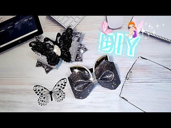 2 Diy школьные бантики 🎀 из эко кожи 🎀 2 Diy school bows made of eco leather