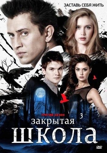 смотреть бесплатно универ новая общага 2 сезон новые серии