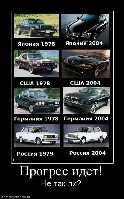 Алексей Синицын, 25 августа 1985, Витебск, id197032821