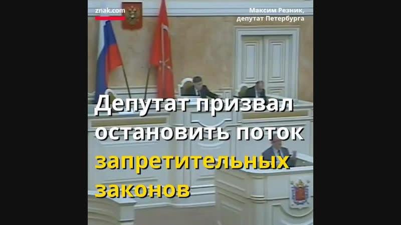 Депутат объяснил почему власти дошли в запретах до полного абсурда И призвал не принимать все законы в интересах бабушек у под