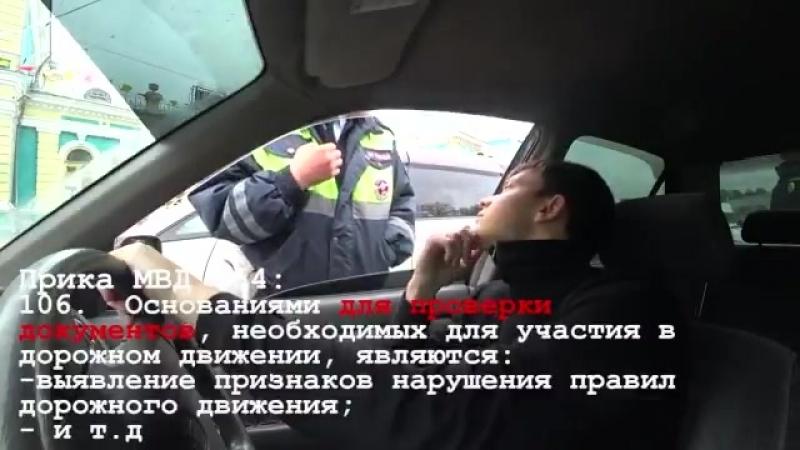 Как же российскую полицию раздражают люди знающие свои права Иркутск Инспектор ДПС mp4