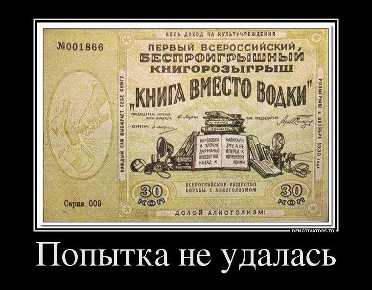 РФ приостановила крупнейшую российско-американскую образовательную программу, - Теффт - Цензор.НЕТ 6429