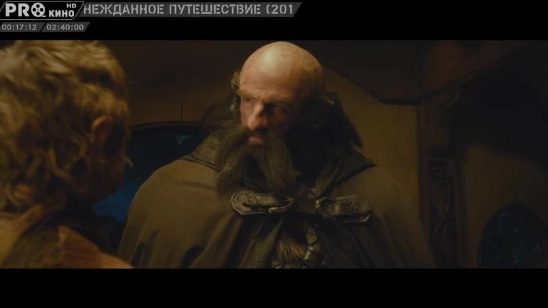 Бильбо Бэггинс - профиль 24 - Отшельник-Оппортунист