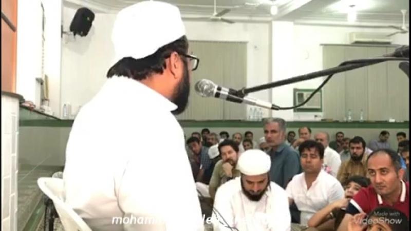 Мухаммад Салох