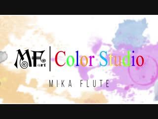 Mika flute