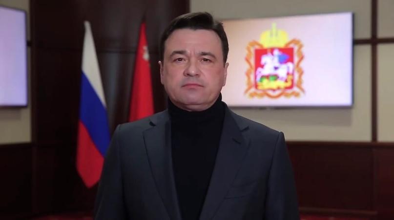 Андрей Воробьев подписал постановление, отменяющее пропускной режим на территории Московской области
