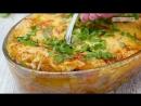 Овощная запеканка с говядиной | Больше рецептов в группе Кулинарные Рецепты
