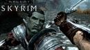 The Elder Scrolls V Skyrim 4 Убить главаря бандитов На нас напал Орк гопник Скайрим прохождение