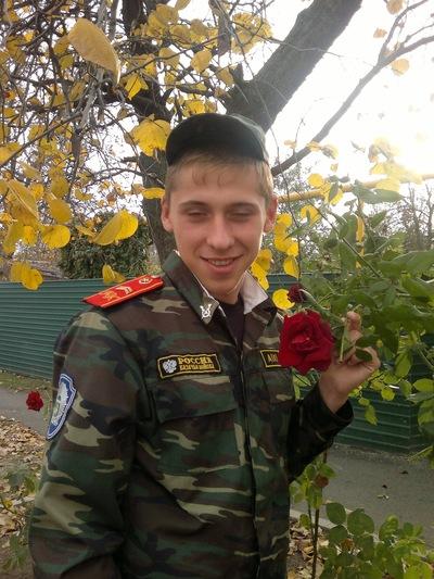 Константин Добрянцев, 28 июля , Белореченск, id224022505