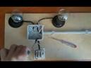 Как подключить двухклавишный выключатель rfr lde rkfdbiysq