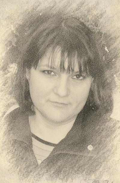 Анна Наливайко, 17 сентября 1978, Симферополь, id163809181
