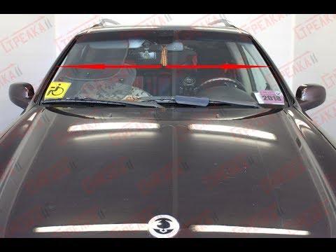 Дефлектор лобового стекла Стрелка-2 SSANG YONG REXTON II 2006-2012г.в. - strelka11.ru