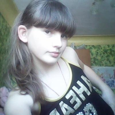 Диана Жданова, 1 июня , Артем, id187044685