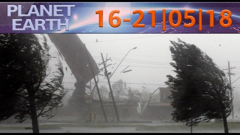Что произошло и случилось сегодня на земле Канзас США Торнадо