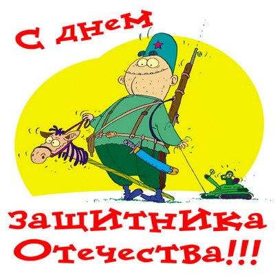 В Севастополе 23 февраля намечено проведение открытого чемпионата города «пивному дартсу».