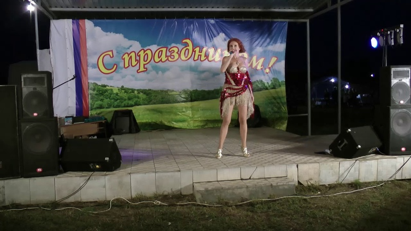 Наталья Штурм на Дне села Аладьино Чучковский район Рязанская область