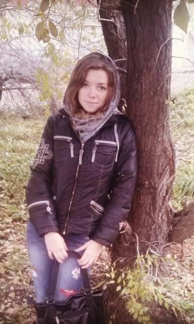 Елена Мартынова, 20 ноября 1994, Альметьевск, id91547875
