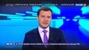 Новости на Россия 24 • Паранойя по-американски конгрессмены вызвали на ковер руководителей силовых ведомств