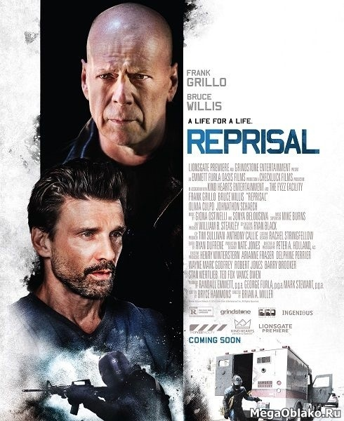 Расправа / Reprisal (2018/WEB-DL/WEB-DLRip)