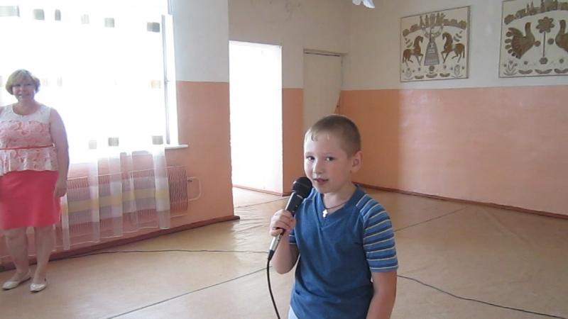 Конкурс стихов на Острове счастливых детей