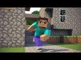 Выживание в Майнкрафт на Острове с Другом (Minecraft Выживание с Модами)