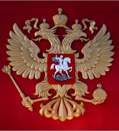 Виктор Литвинский, 19 января , Луганск, id150159274