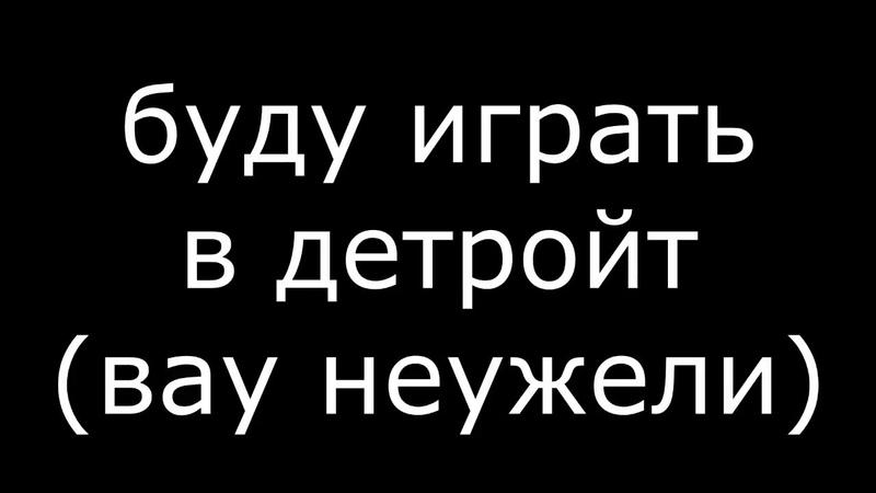 ХУДШИЙ АНОНС СТРИМА В ВАШЕЙ ЖИЗНИ