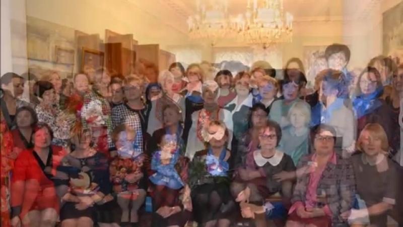 Встреча женщины России и Беларуссии