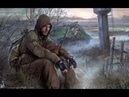 Прохождение - S.T.A.L.K.E.R. - Тень Чернобыля - Часть 18 ( Покидаем Армейские склады )